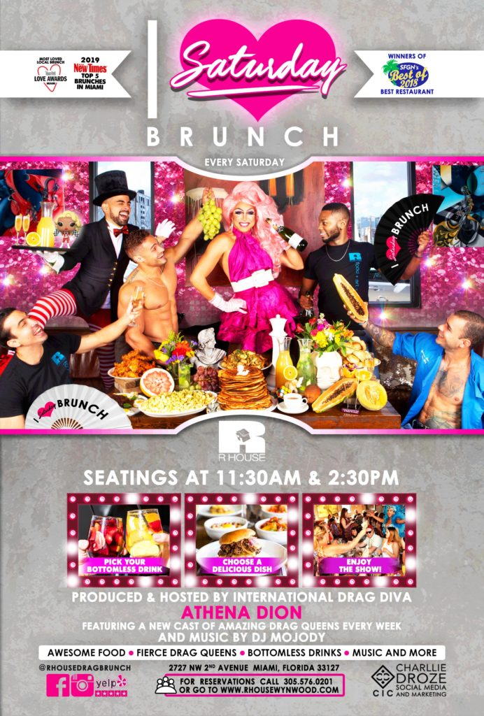 R House Saturday Drag Brunch