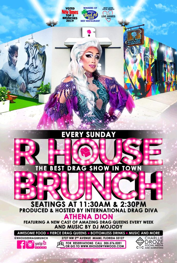 R House Sunday Drag Brunch